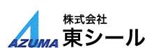 株式会社東シール
